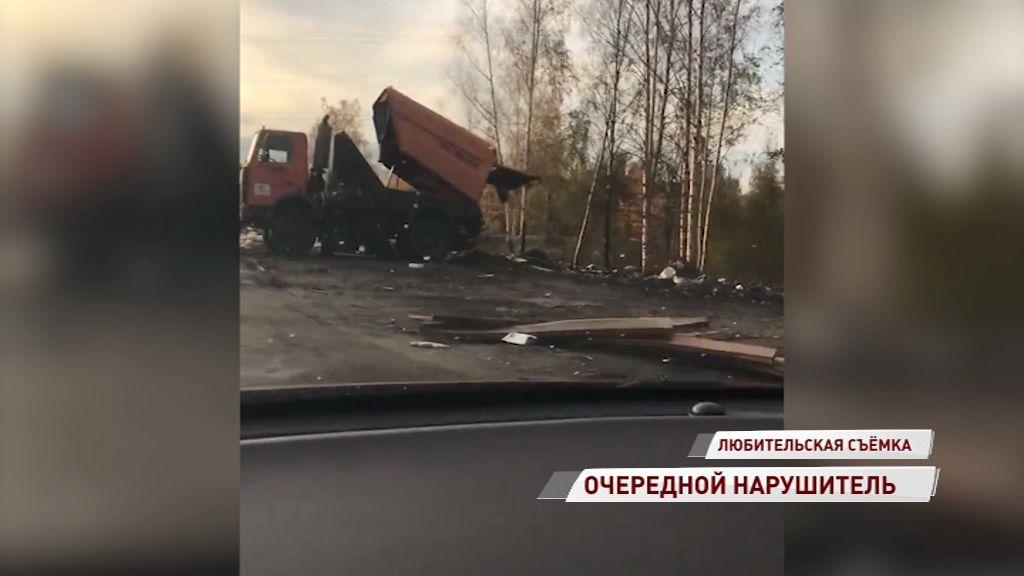 Ярославцы засняли на видео «рождение» новой незаконной свалки