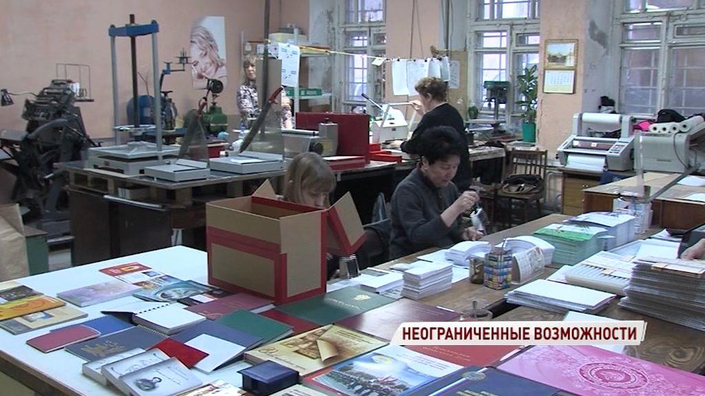 В Ярославской области создают рабочие места для людей с ограниченными возможностями