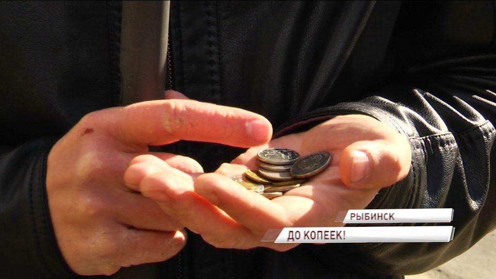 «Монеток не хватает»: как жители Рыбинска ищут 18 рублей 80 копеек на проезд в троллейбусе
