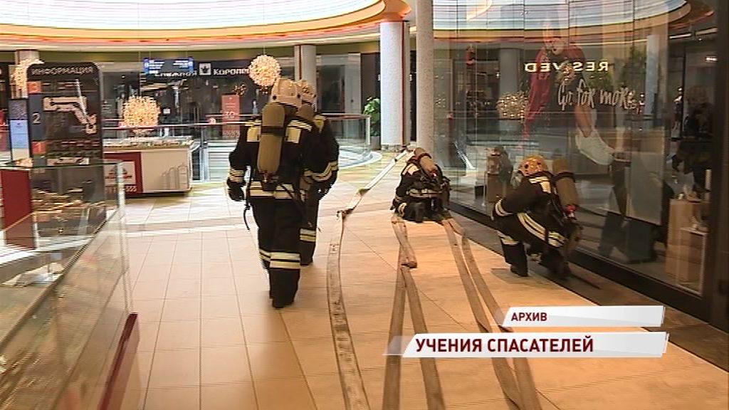 Без паники: спасатели проведут учения на объектах массового пребывания людей