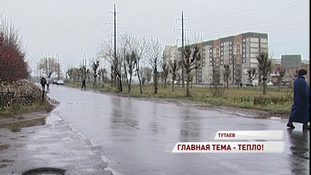 Как Ярославская область вошла в отопительный сезон: всем ли пришло тепло