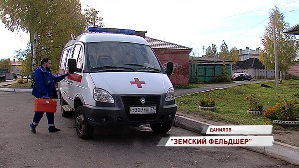 Из Вологды - в Данилов: молодые фельдшеры продолжают пополнять ряды врачей районной больницы