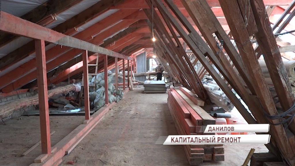 В Данилове завершается ремонт крыши на одном из домов на Карла Маркса