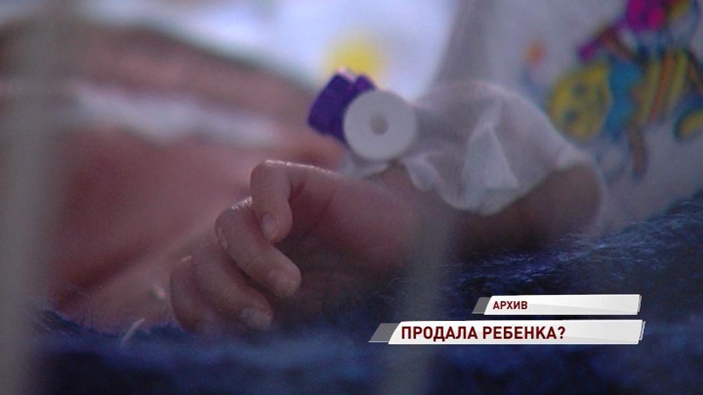 Областные следователи возбудили уголовное дело по факту торговли младенцем