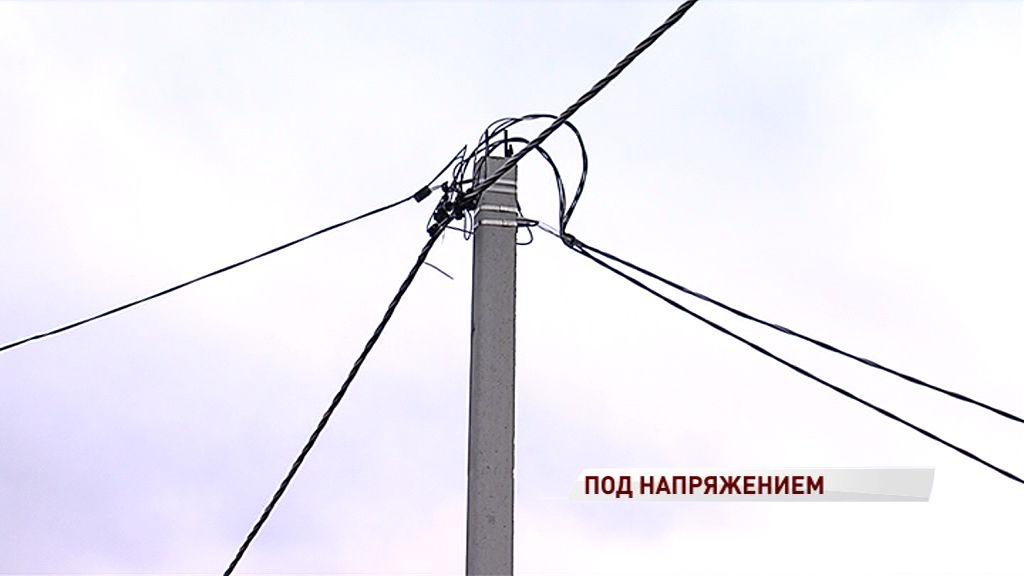 Энергетики: «Ярославская области готова к сезону максимальных нагрузок»