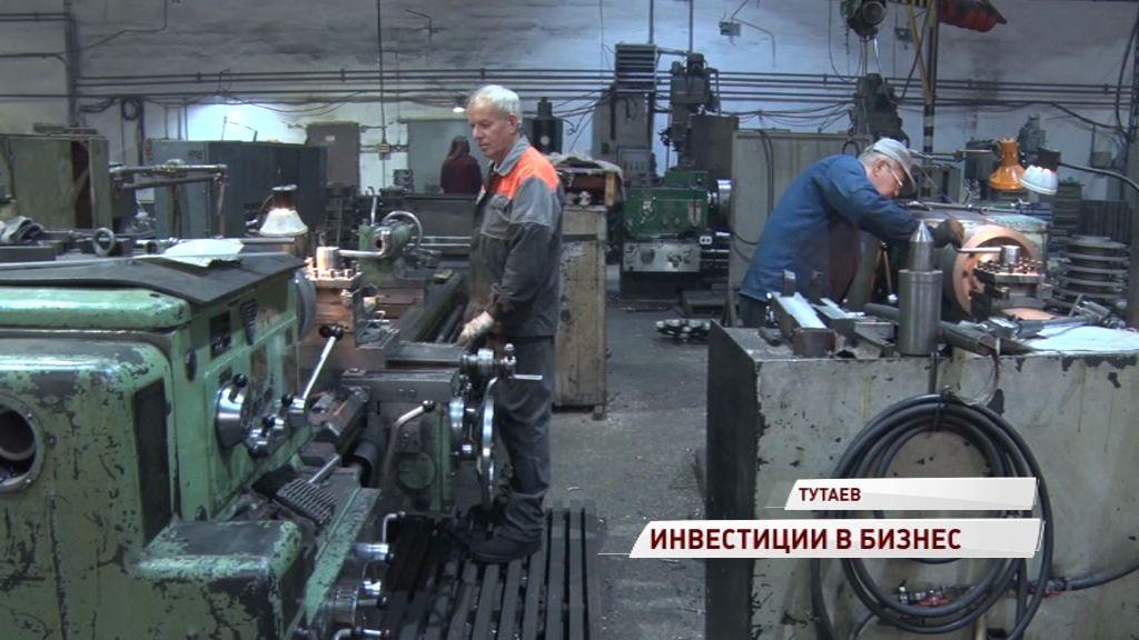 Региональный центр инжиниринга продолжает поддержку малого и среднего бизнеса