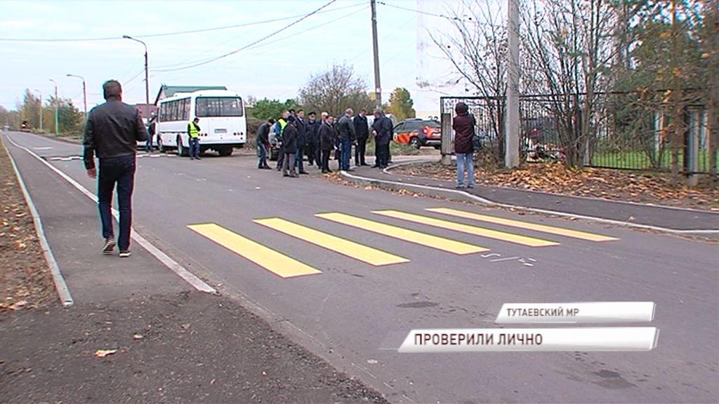 Депутаты проверили качество дорожных работ на трассе под Тутаевом