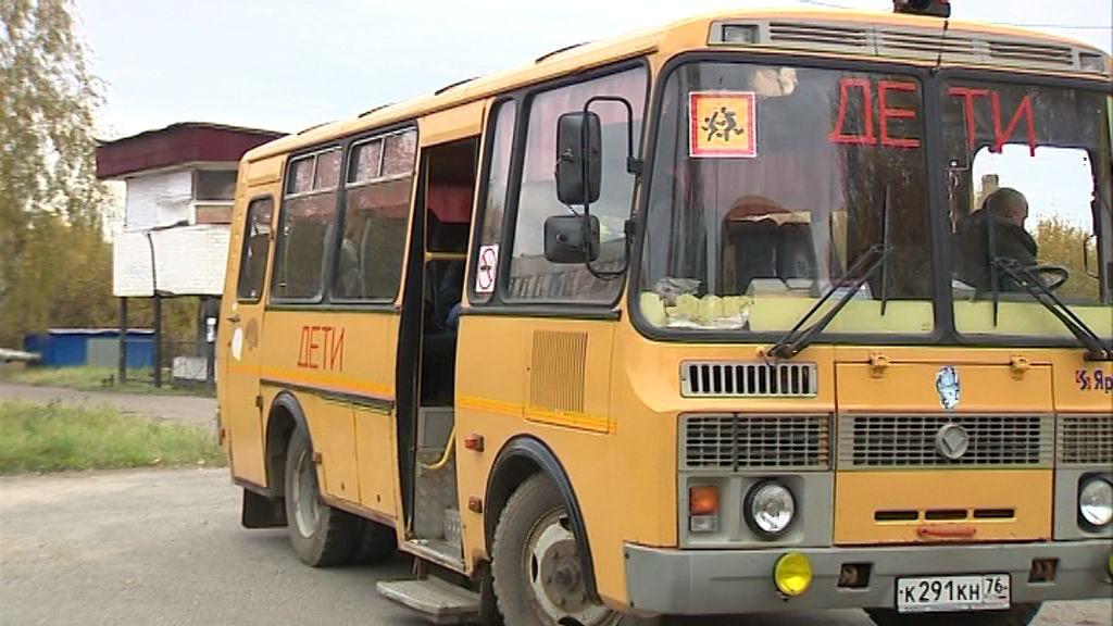 В образовательные учреждения региона поступят новые школьные автобусы, оснащенные ГЛОНАСС