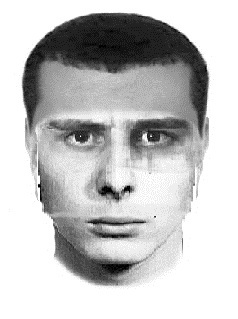 Полиция ищет брюнета с темно-карими глазами
