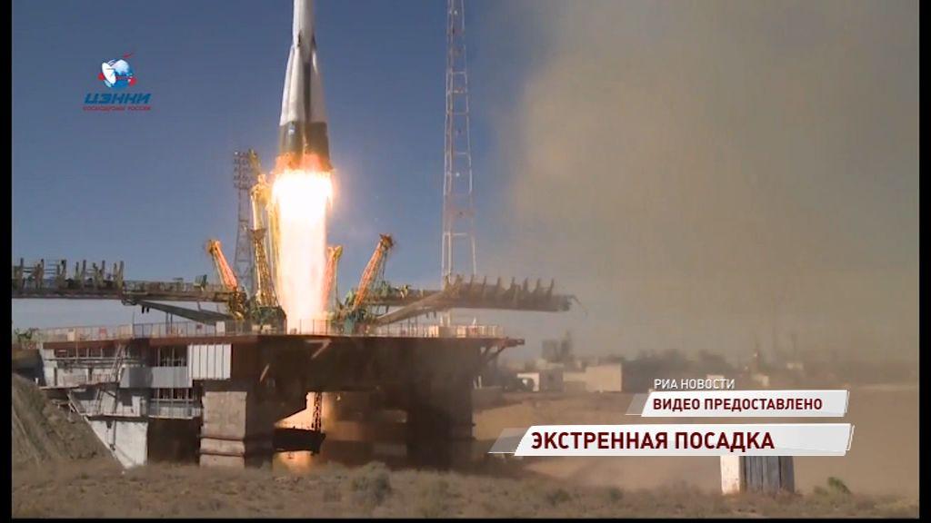 «С самого утра было какое-то предчувствие»: жена космонавта Алексея Овчинина рассказала о неудачном запуске «Союза»
