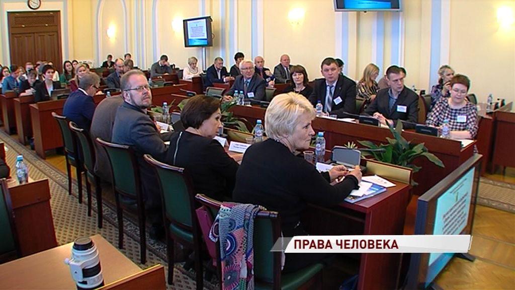 В Ярославле прошла конференция по правам человека