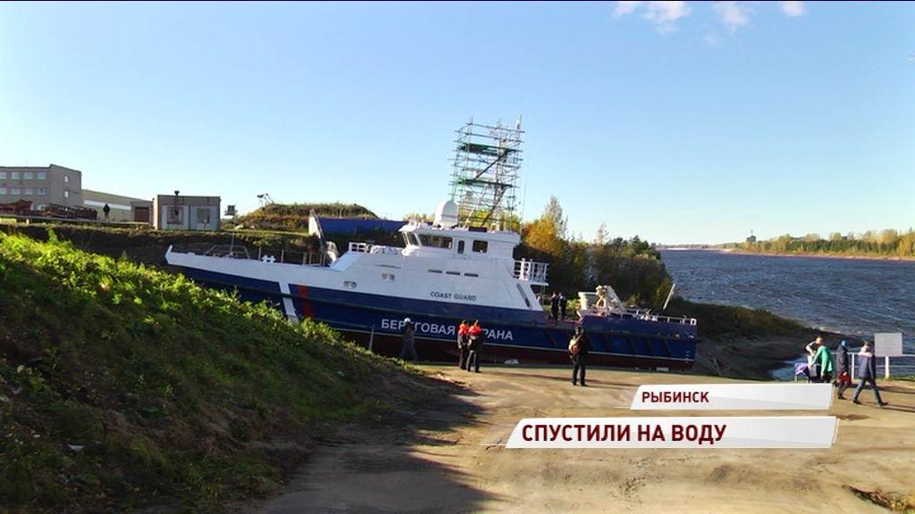 В Рыбинске торжественно спустили на воду новый сторожевой катер