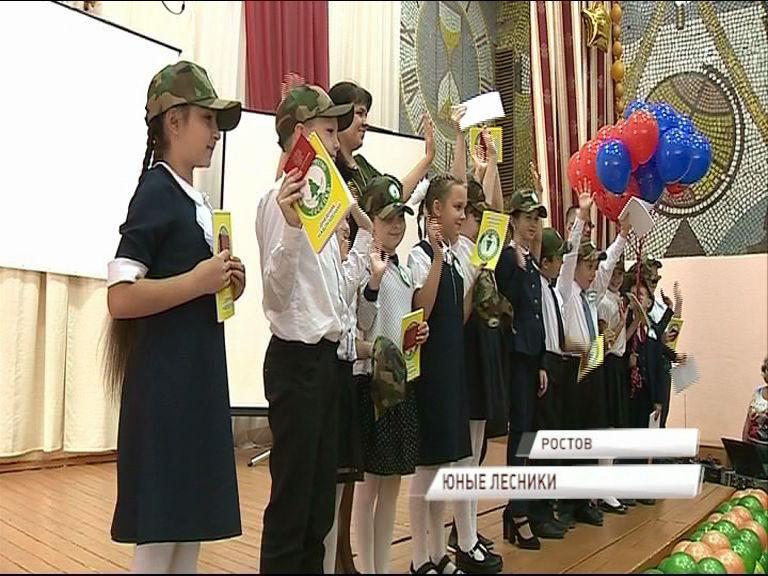Школьное лесничество появилось в Ростове