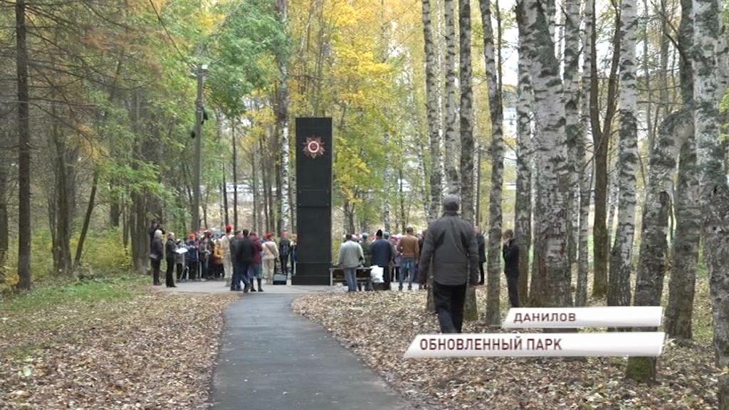 В Данилове торжественно открыли обновленный Парк Победы: как жители оценили благоустройство