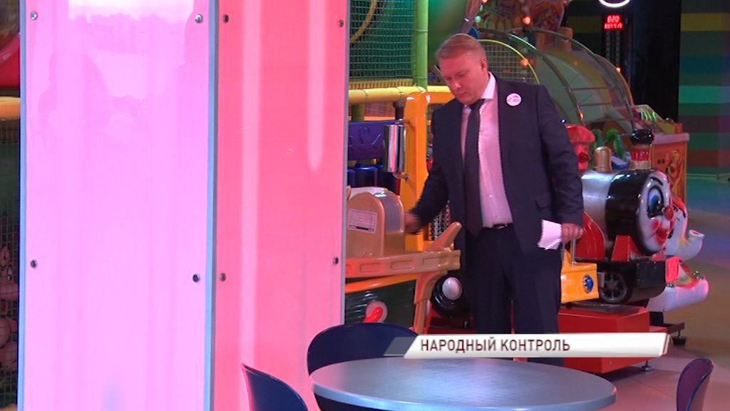 Народный контроль проверил детские развлекательные зоны в торговых центрах Ярославля