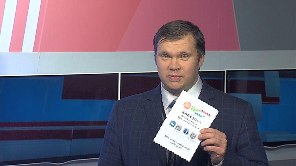 В Ярославской области стартует фестиваль науки: что ждет участников