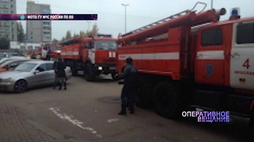 Триста посетителей были эвакуированы из торгового центра в Ярославле