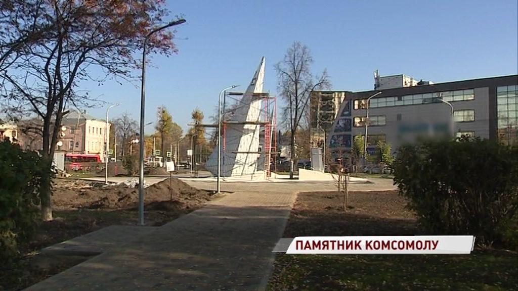 Памятник комсомолу начали устанавливать в сквере «Встреча»