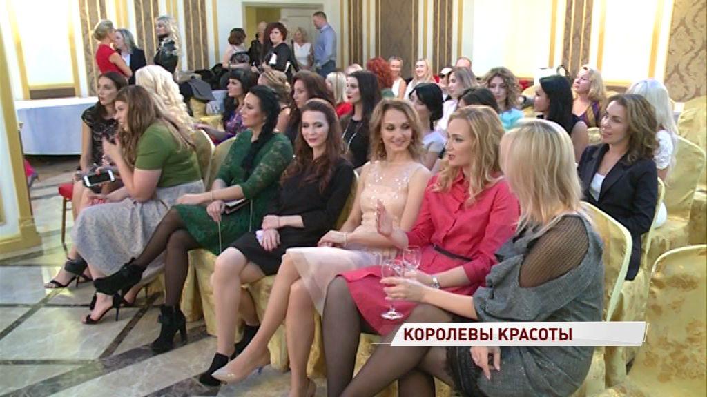 В этом году за звание «Миссис Ярославль» будут бороться 28 конкурсанток