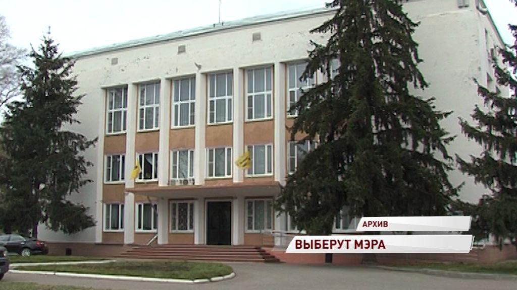 Мэра Переславля-Залесского выберут в декабре