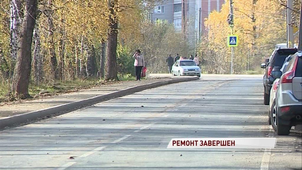 Плюс одна ровная дорога: в Ярославле отремонтировали улицу 29 линия