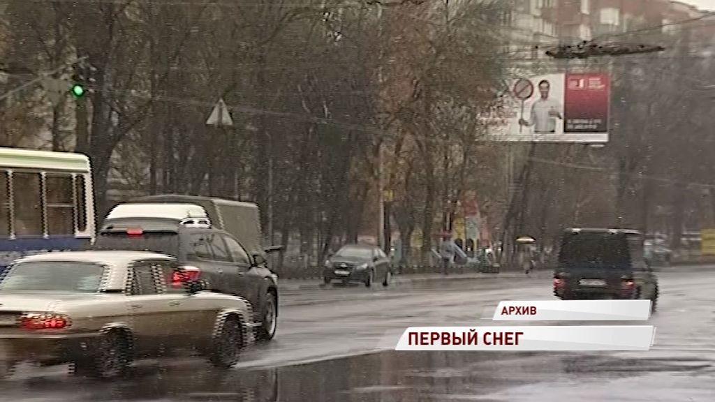 Минус двенадцать и снег: уже в октябре ярославцам придется доставать пуховики