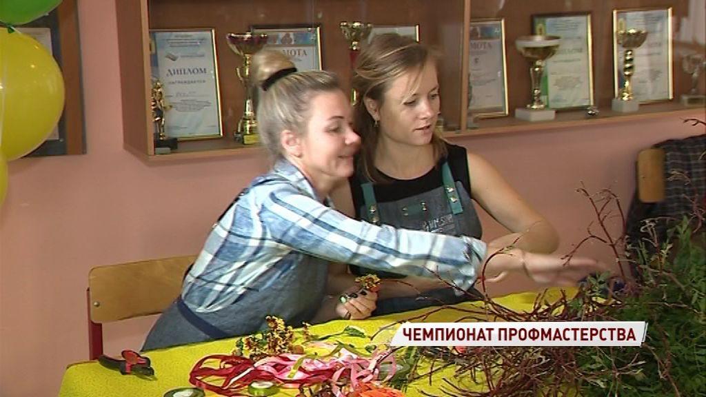 В Ярославле начались соревнования по профмастерству для людей с ограниченными возможностями