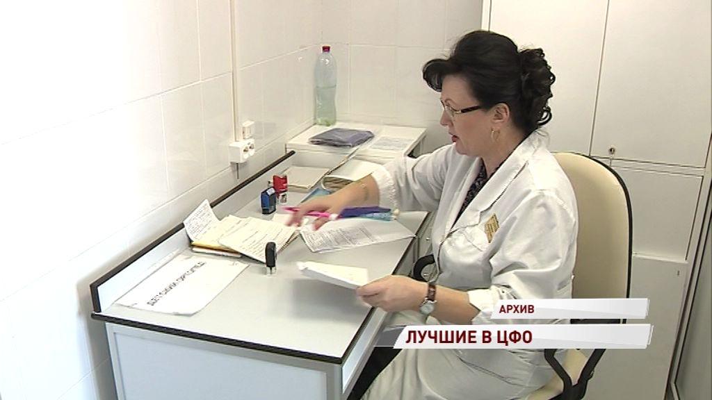 Проект Ярославской области