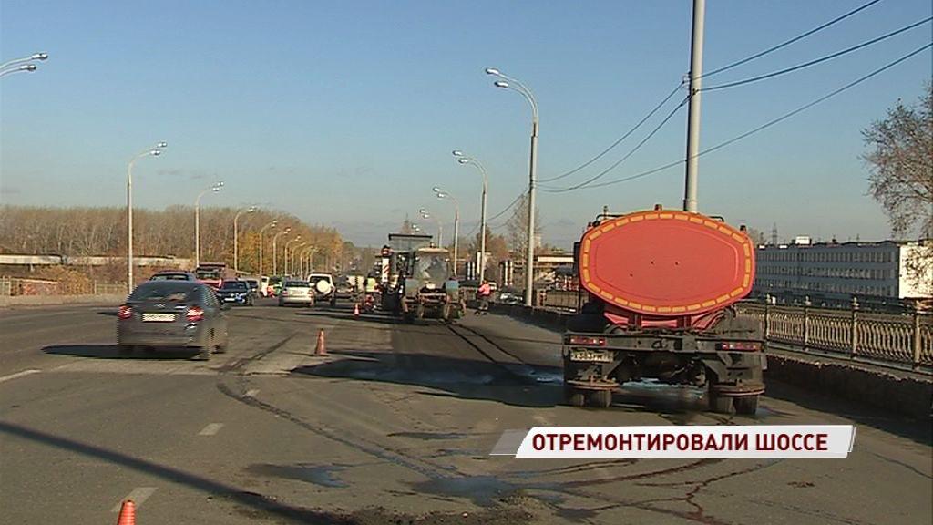 Промышленное шоссе отремонтировали 100-метровыми «картами»