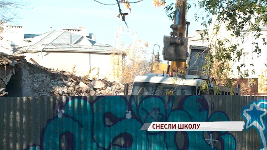 На месте бывшей 53 школы в Ярославле построят новую школу