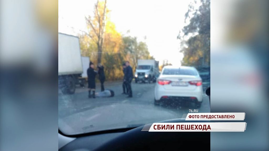 У здания полиции во Фрунзенском районе сбили человека