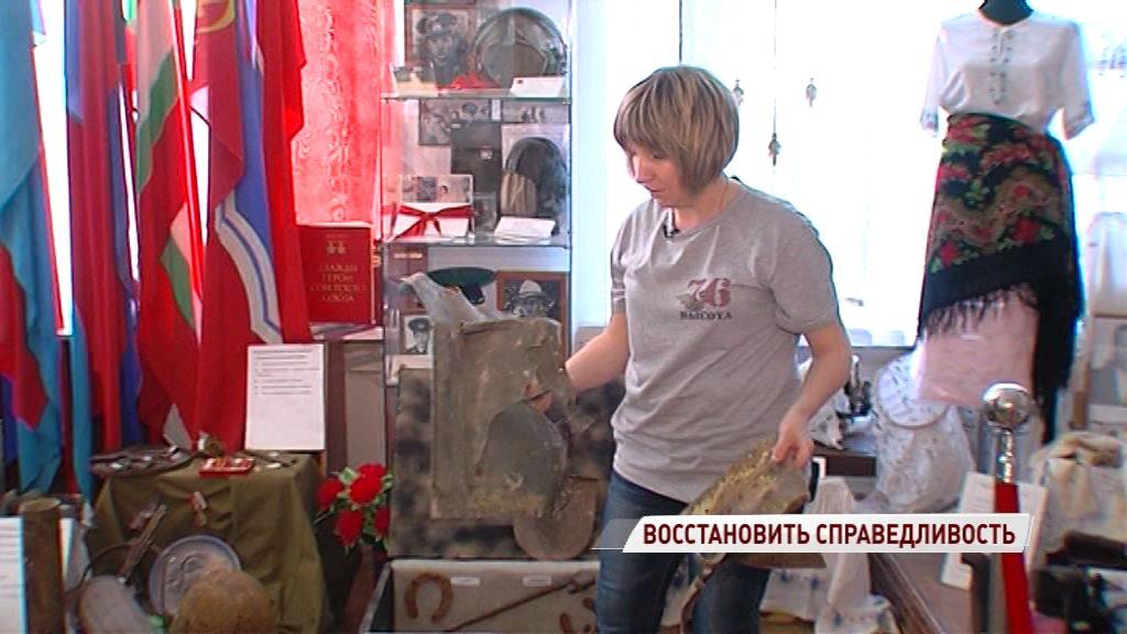 В Тутаевском районе нашли части самолета, пропавшего в военные годы