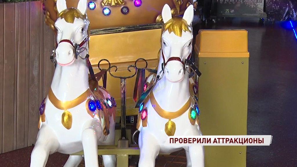 Детский омбудсмен и Совет отцов проверили парк аттракционов в Ярославле