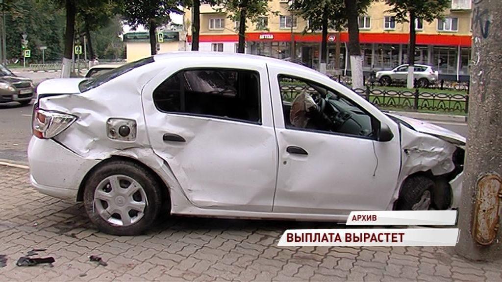 Пассажирам такси повысят выплату в случае аварии