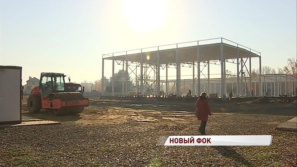 Областные власти проинспектировали строительство ФОКа в Семибратове