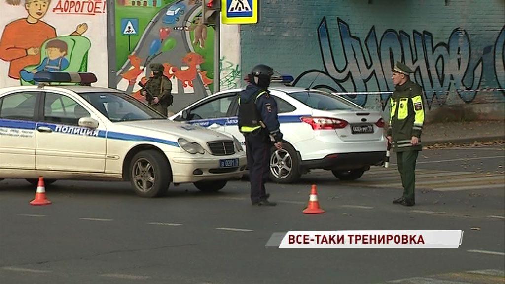 Учения в пенсионном фонде в Ярославле приняли за реальный теракт