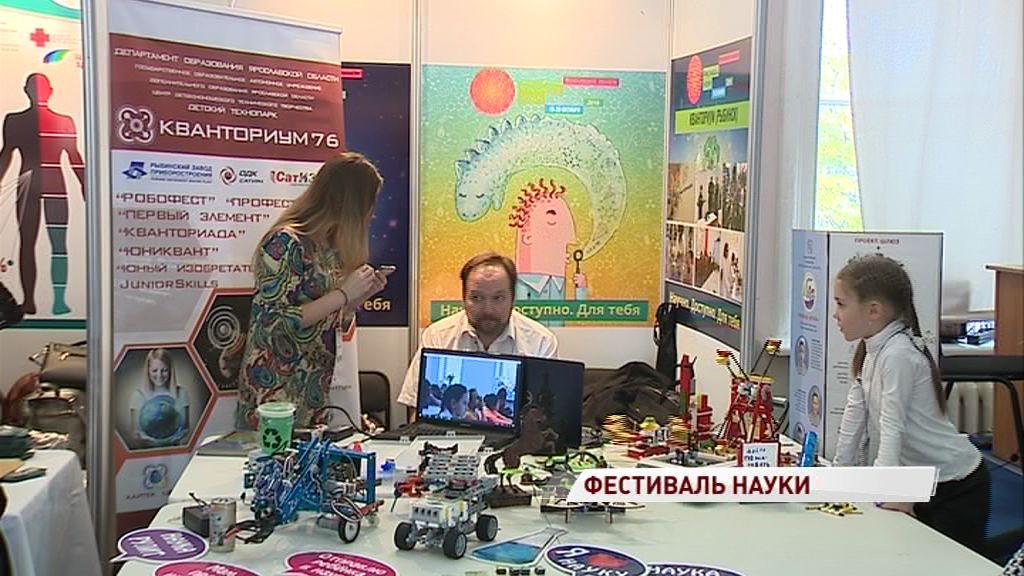 Фестиваль науки в Ярославле: чем удивили молодые ученые посетителей