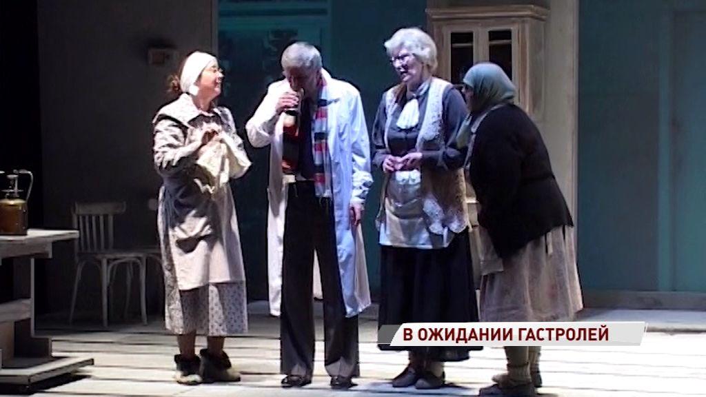 На сцене Волковского выступит Магнитогорский театр драмы: какие спектакли ждут ярославцев
