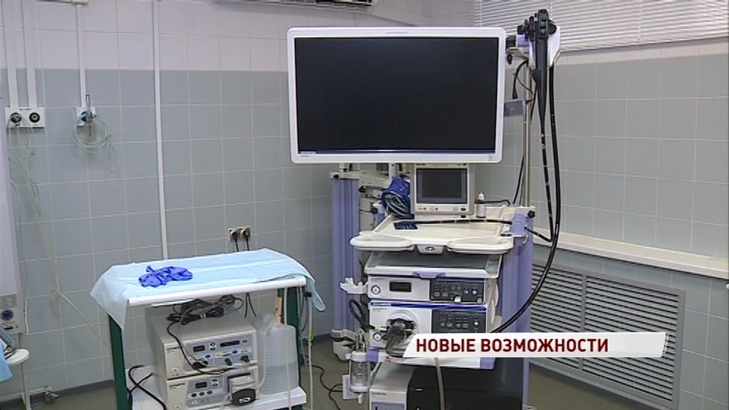 В Ярославской онкобольнице появился современный видеогастроскоп