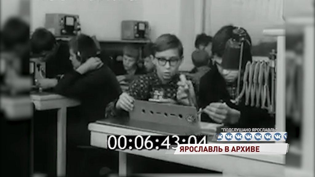 В сети появились уникальные кадры кинохроники 1970 года: как выглядел Ярославль