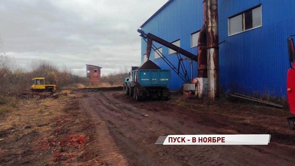 Пробная топка новой угольной котельной в селе Мокеиха состоится в ноябре