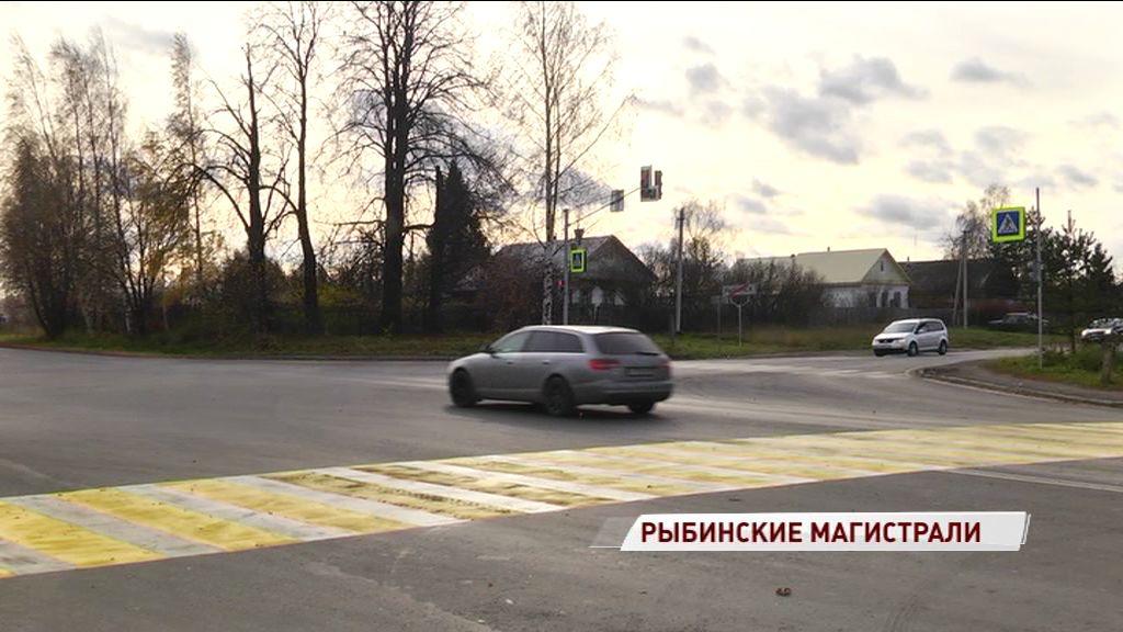 К 20 ноября в Рыбинске закончатся работы на 13 участках дорог