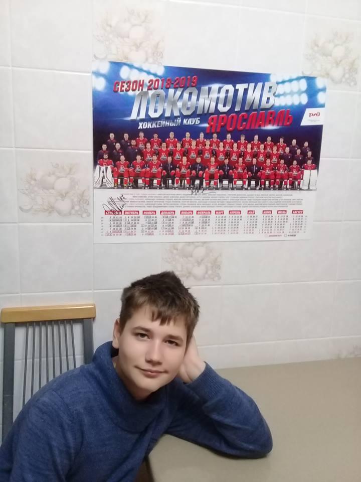«Локомотив» подарил 13-летнему болельщику из Тюменской области плакат с автографом любимого хоккеиста