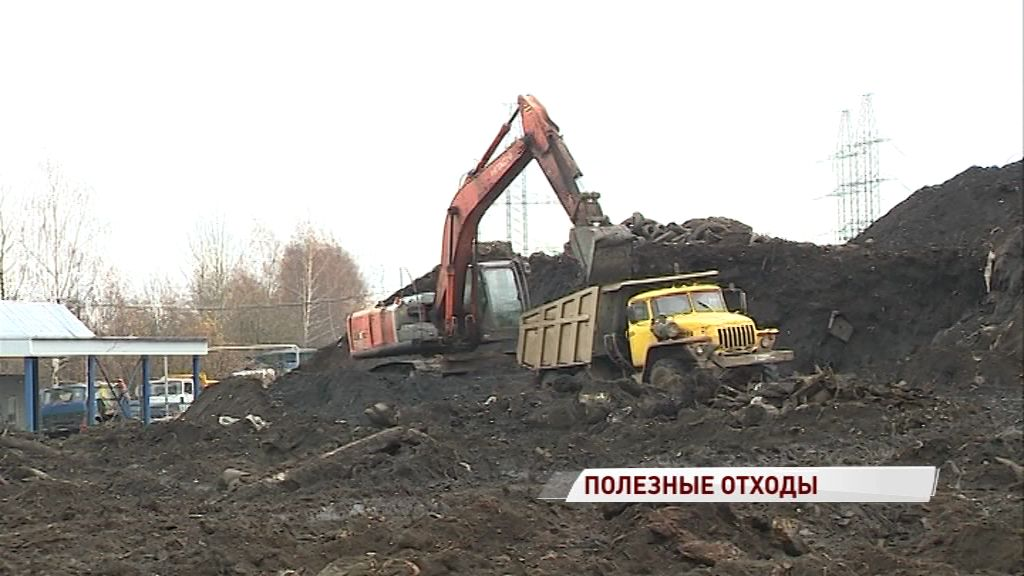 На полигоне «Скоково» появится первый в регионе мусороперерабатывающий комплекс для ТБО