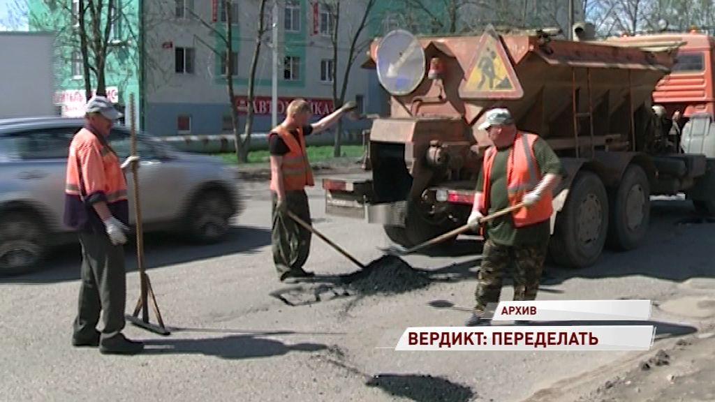 Прокуратура Ярославля обязала подрядчика переделать ярославские дороги, отремонтированные меньше года назад