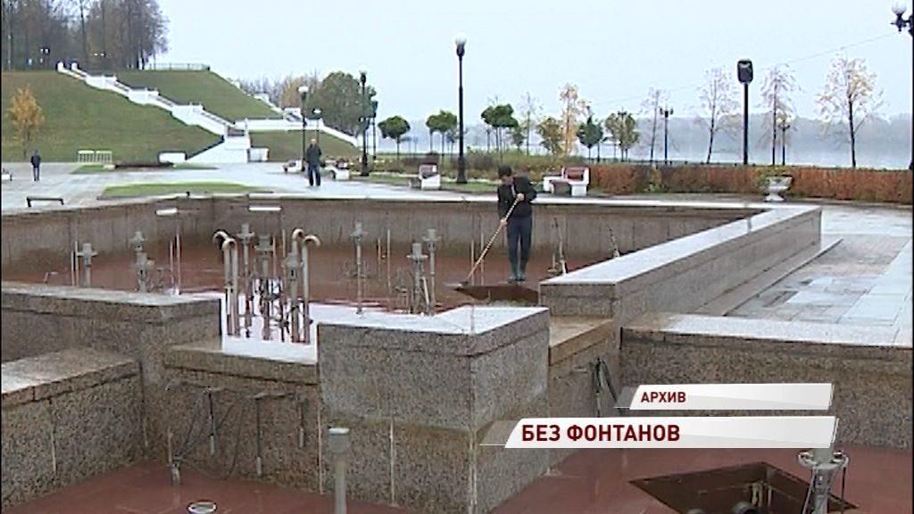 Ярославские фонтаны законсервировали к зиме
