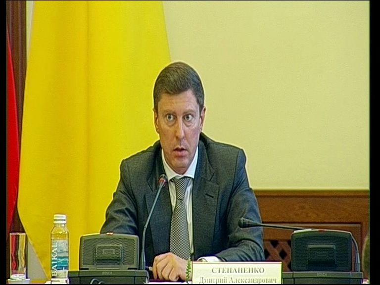 Заседание правительства Ярославской области от 24.10.18
