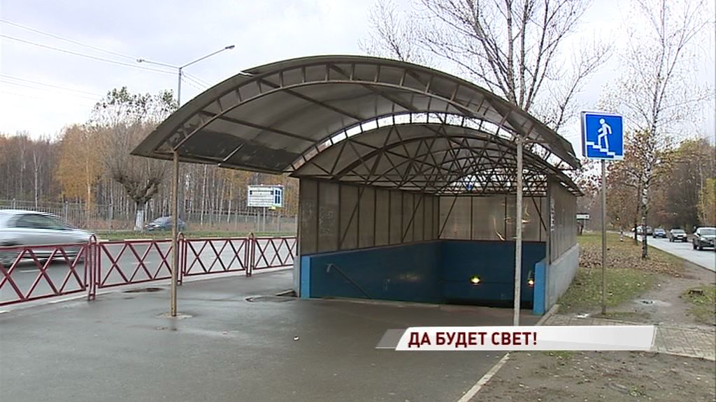 Две недели без света: жители Фрунзенского района пожаловались на темный подземный переход
