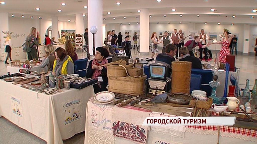 Ретро в современной интерпретации: на форуме «Visit Russia» обсудили пути развития городского туризма