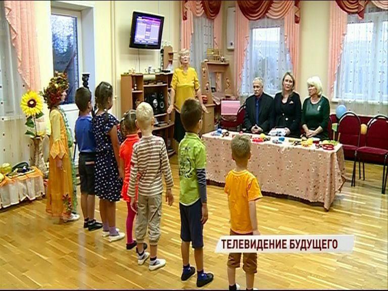 Воспитанники детских домов Ростовского района получили возможность бесплатно смотреть цифровое телевидение